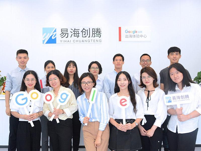 Digital marketing consultant team